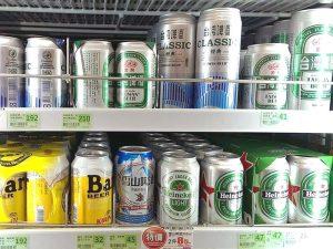 tw-beer